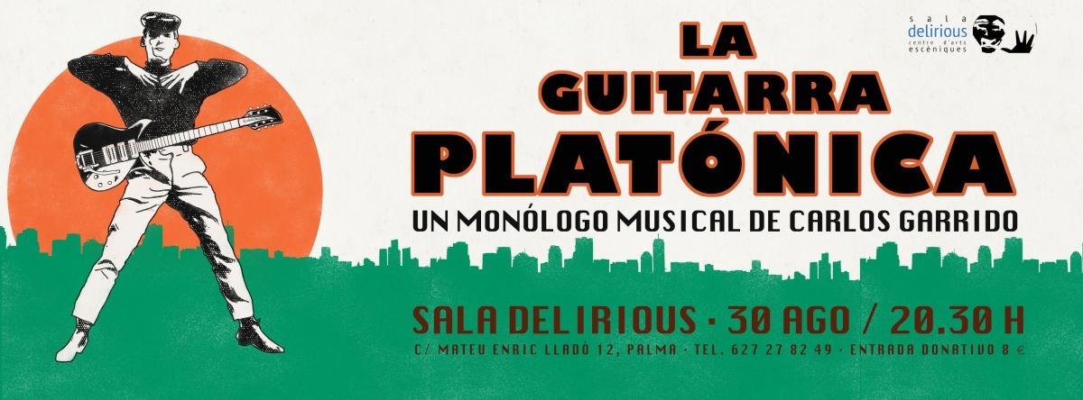 banner la guitarra platonica